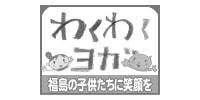 www.wakuyoga.jp