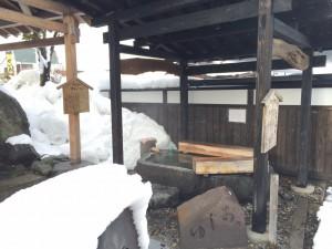 小野川温泉1