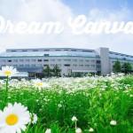 Dream Canvas'16