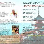 SIVANANDA YOGA JAPAN TOUR 2018