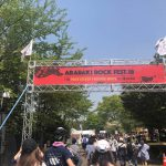ARABAKI ROCK FEST.18行ってきました!!